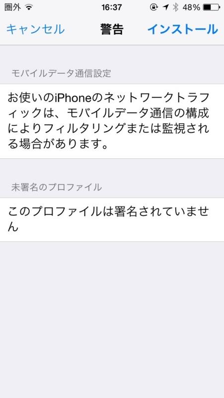 f:id:Sips:20151012154016j:plain